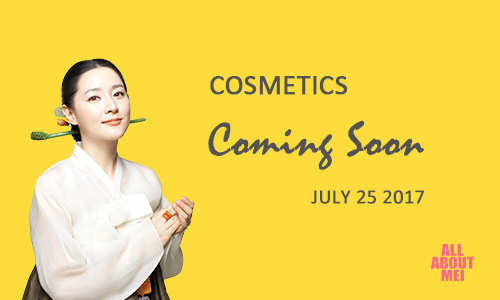 AllaboutMEI Cosmetics Coming Soon July 25th 2017