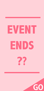go to event end information