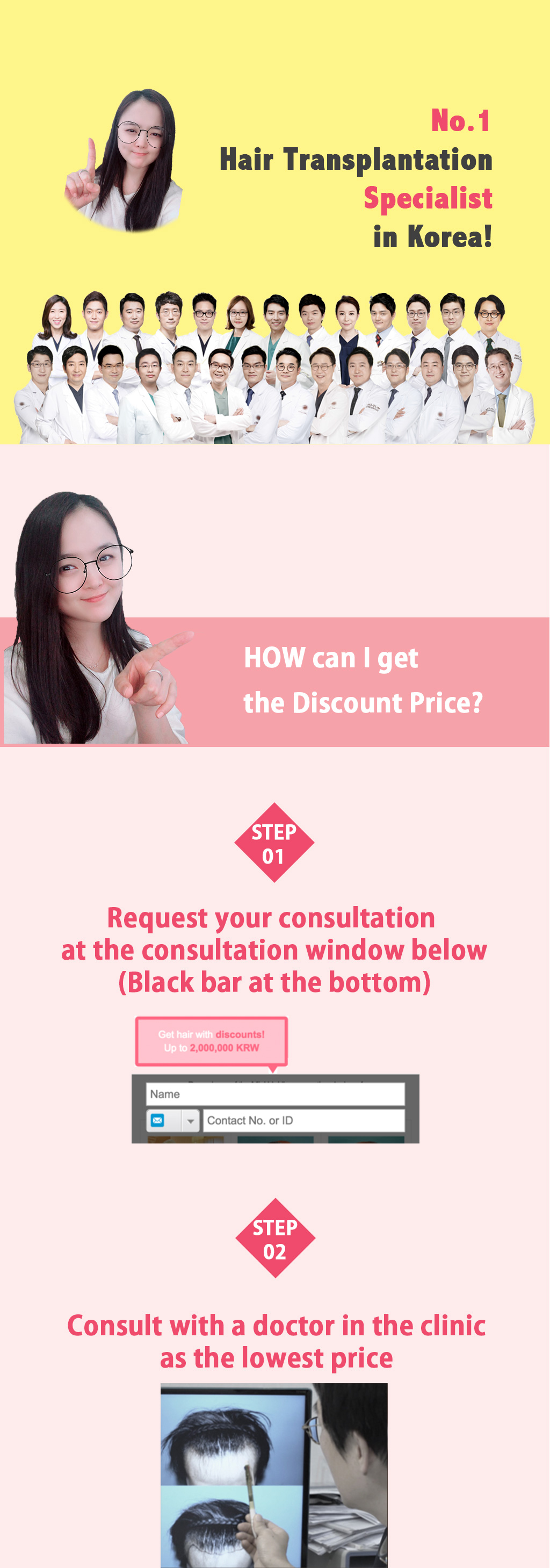 MOJELIM hair surgery x all about mei special offer / the hair specialists in Korea / the lowest price in all about mei