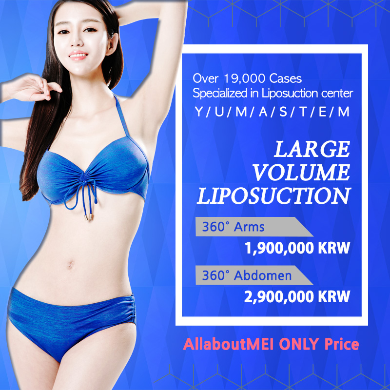 YUMASTEM clinic x All about MEI special offer / promotion / the lowest price for large volume liposuction of arm and abdomen area